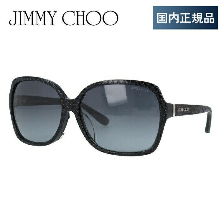 ジミーチュウ JIMMY CHOO サングラス LORI FS 6UI/HD 61 ブラック/グレー アジアンフィット レディース UVカット 新品