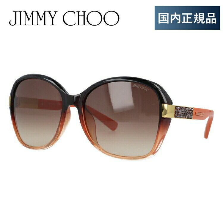 ジミーチュウ JIMMY CHOO サングラス ALANA FS EXN/D8 59 オレンジ/ブラック アジアンフィット レディース UVカット 新品