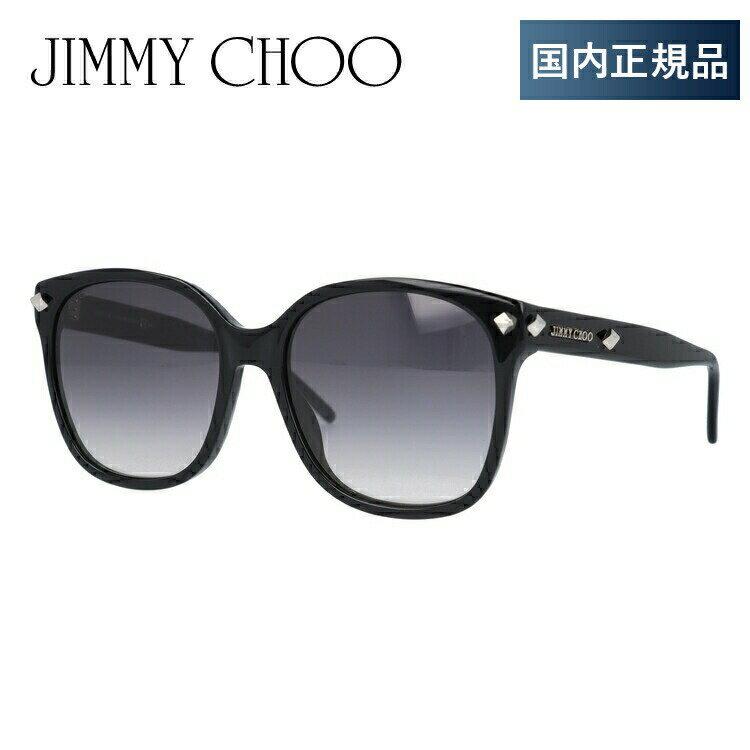 ジミーチュウ サングラス レギュラーフィット JIMMY CHOO DEMAS 807/9C 56サイズ 国内正規品 ウェリントン ユニセックス メンズ レディース 新品