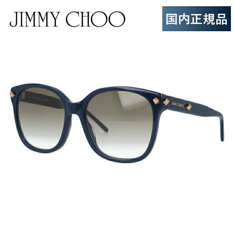 ジミーチュウ サングラス レギュラーフィット JIMMY CHOO DEMAS Z0A/XY 56サイズ 国内正規品 ウェリントン ユニセックス メンズ レディース 新品