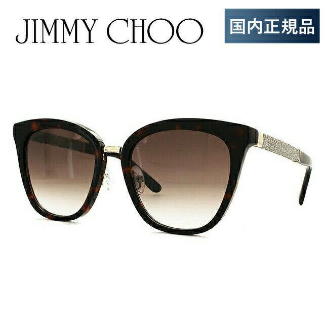 ジミーチュウ サングラス JIMMY CHOO FABRY/S KBE/JS 53サイズ 国内正規品 ウェリントン ユニセックス メンズ レディース 新品