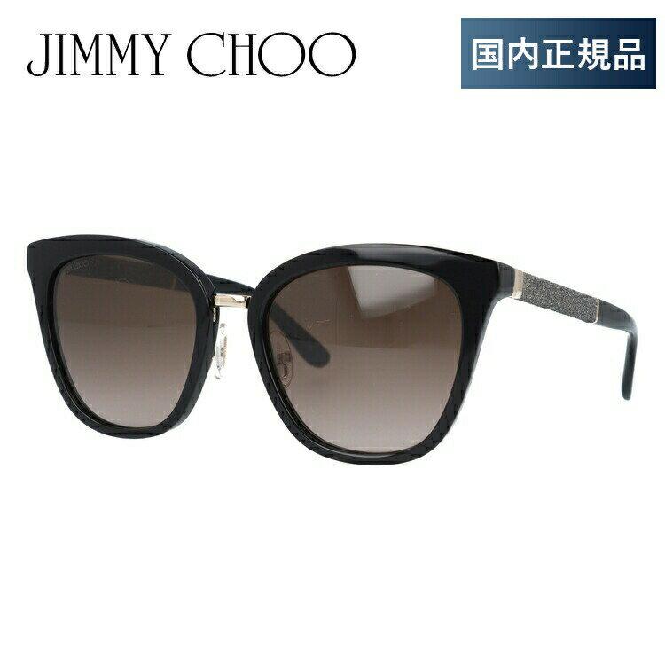 ジミーチュウ サングラス JIMMY CHOO FABRY/S FA3/J6 53サイズ 国内正規品 ウェリントン ユニセックス メンズ レディース 新品