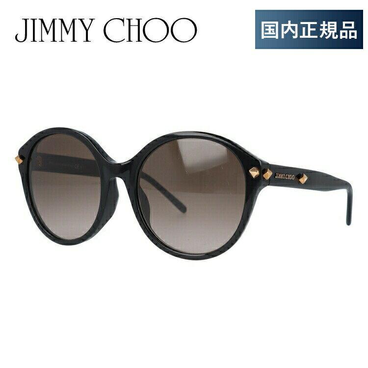 ジミーチュウ サングラス アジアンフィット JIMMY CHOO MORE/FS 807/J6 55サイズ 国内正規品 ボストン ユニセックス メンズ レディース 新品