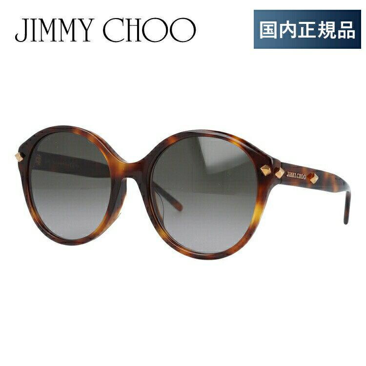 ジミーチュウ サングラス アジアンフィット JIMMY CHOO MORE/FS 05L/HA 55サイズ 国内正規品 ボストン ユニセックス メンズ レディース 新品