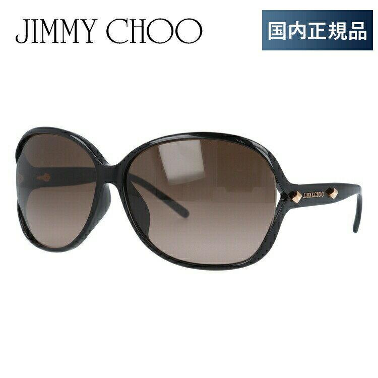 ジミーチュウ サングラス アジアンフィット JIMMY CHOO SOL/FS D28/J6 64サイズ 国内正規品 バタフライ ユニセックス メンズ レディース 新品