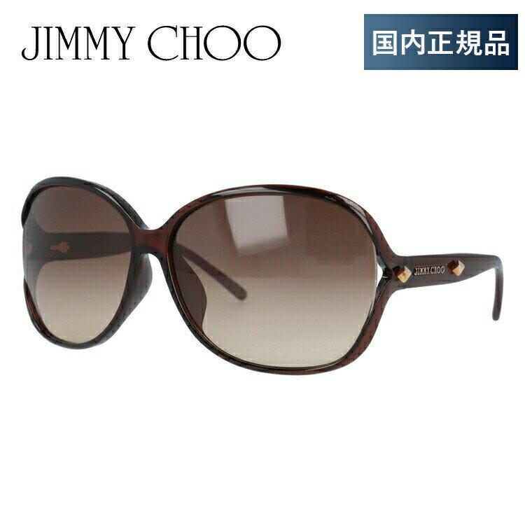 ジミーチュウ サングラス アジアンフィット JIMMY CHOO SOL FS TBG/D8 64サイズ 国内正規品 バタフライ ユニセックス メンズ レディース 新品