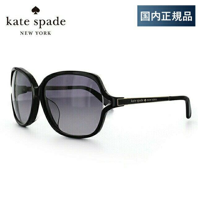 ケイトスペード kate spade サングラス EVETTE FS ANW/EU 59 ブラック/ゴールド アジアンフィット レディース UVカット