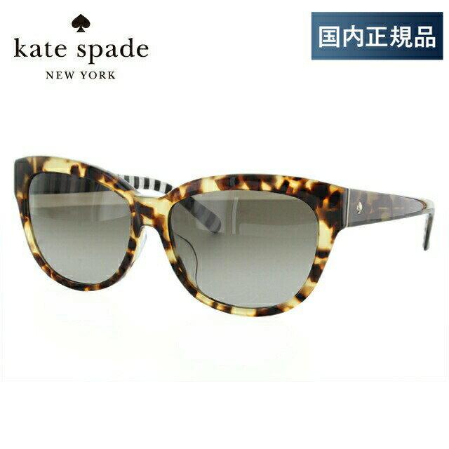 ケイトスペード kate spade サングラス AISHA/FS GMR/HA 58サイズ アジアンフィット レディース アイウェア