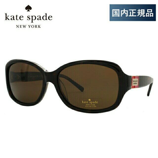 ケイトスペード サングラス 偏光サングラス レギュラーフィット kate spade new york ANNIKA/S 86P/VW 56サイズ 国内正規品 オーバル ユニセックス メンズ レディース 新品