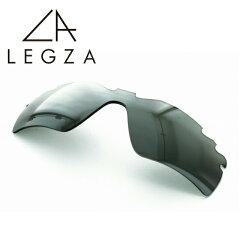 オークリーサングラスRADAVENTED専用交換レンズLEGZA製S4レーダーベンテッドダークグレーポラライズド偏光レンズ