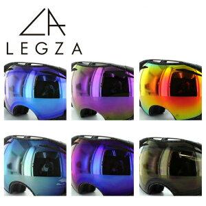 オークリーゴーグル用レンズ OAKLEY AIRBRAKE専用 交換レンズ S3 エアブレイク LEGZA製 レグザ イエローブルーミラー ブロンズピンクミラー イエローレッドミラー ブルーミラー オレンジブルーミ