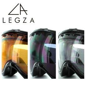 オークリーゴーグル用レンズ OAKLEY CROWBAR専用 交換レンズ S1 クローバー LEGZA製 レグザ オレンジ ダークグレー クリア ダブルレンズ 曇り止め アジアンフィット レギュラーフィット UV