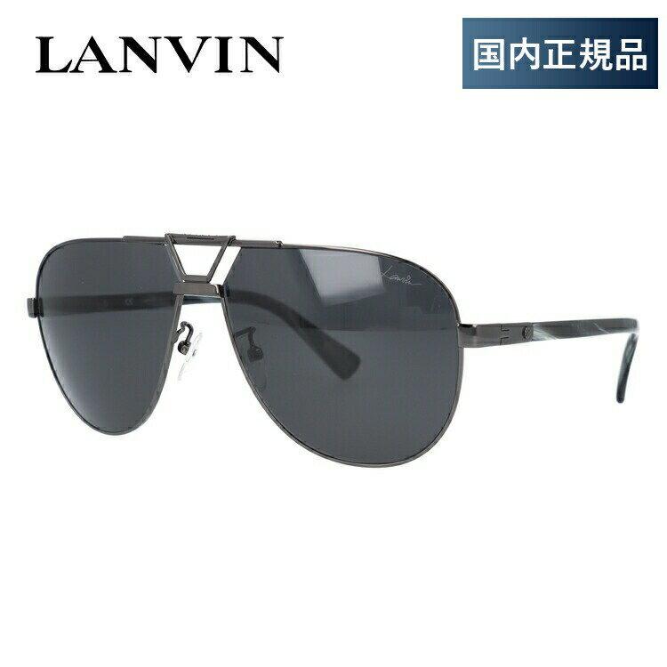 ランバン パリス サングラス LANVIN PARIS SLN043 0568 61サイズ 国内正規品 ティアドロップ(ダブルブリッジ) ユニセックス メンズ レディース