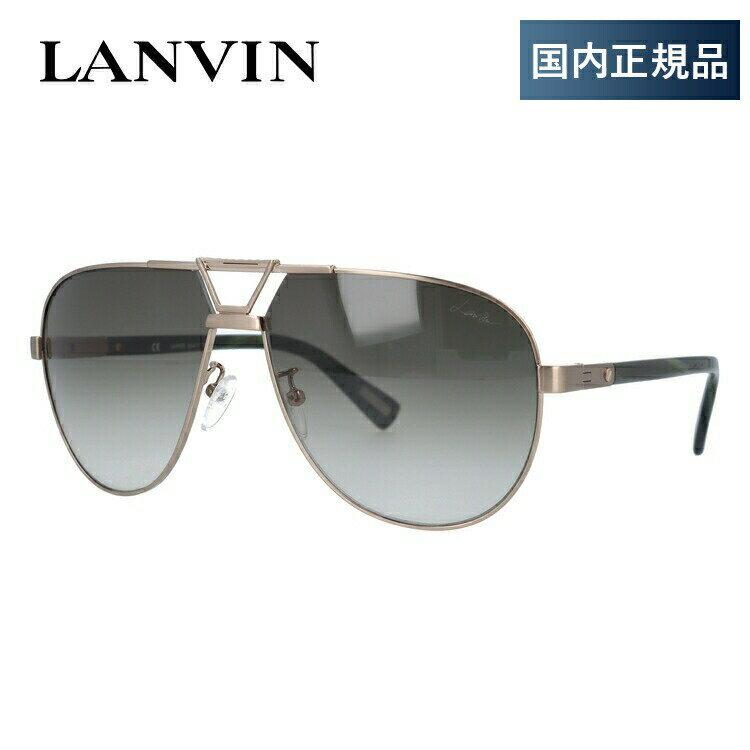 ランバン パリス サングラス LANVIN PARIS SLN043 0A41 61サイズ 国内正規品 ティアドロップ(ダブルブリッジ) ユニセックス メンズ レディース
