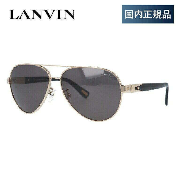 ランバン パリス サングラス LANVIN PARIS SLN047 0300 59サイズ 国内正規品 ティアドロップ(ダブルブリッジ) ユニセックス メンズ レディース