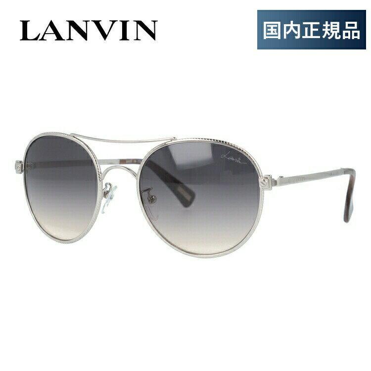 ランバン パリス サングラス LANVIN PARIS SLN067 0579 53サイズ 国内正規品 ラウンド(ダブルブリッジ) ユニセックス メンズ レディース