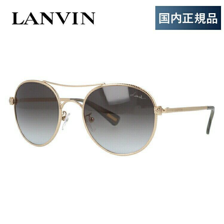 ランバン パリス サングラス LANVIN PARIS SLN067 300F 53サイズ 国内正規品 ラウンド(ダブルブリッジ) ユニセックス メンズ レディース