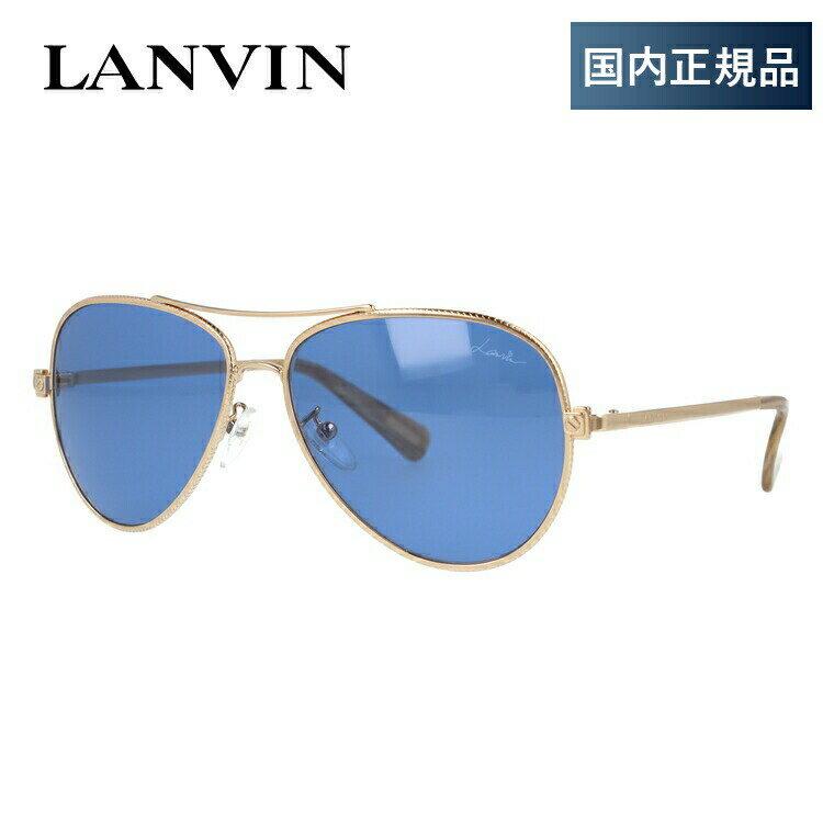 ランバン パリス サングラス LANVIN PARIS SLN068 300B 58サイズ 国内正規品 ティアドロップ(ダブルブリッジ) ユニセックス メンズ レディース