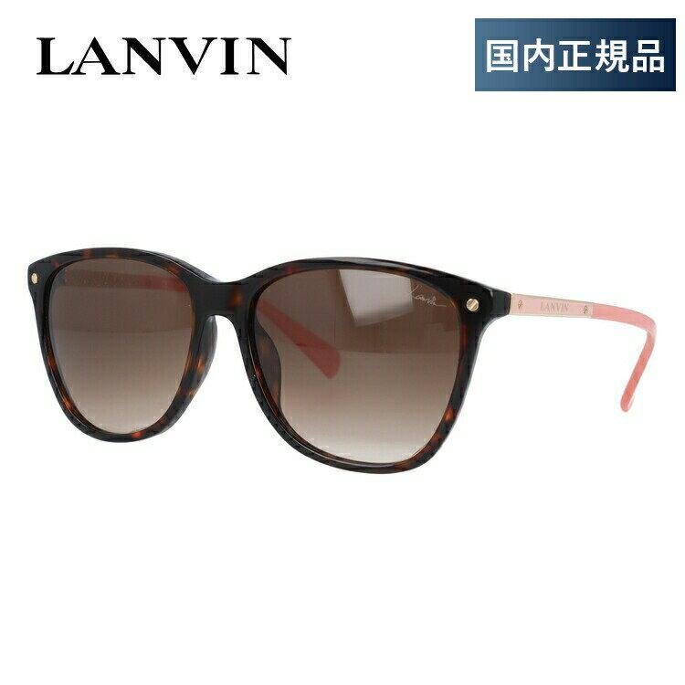ランバン パリス サングラス アジアンフィット LANVIN PARIS SLN621G 0722 59サイズ 国内正規品 ウェリントン ユニセックス メンズ レディース