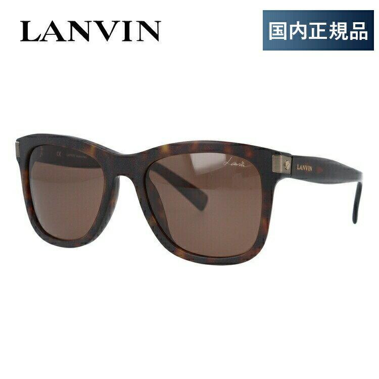 ランバン パリス サングラス レギュラーフィット LANVIN PARIS SLN627 0743 53サイズ 国内正規品 ウェリントン ユニセックス メンズ レディース