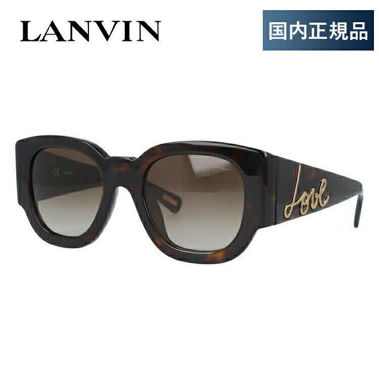 ランバン パリス サングラス レギュラーフィット LANVIN PARIS SLN630 722K 50サイズ 国内正規品 ウェリントン ユニセックス メンズ レディース