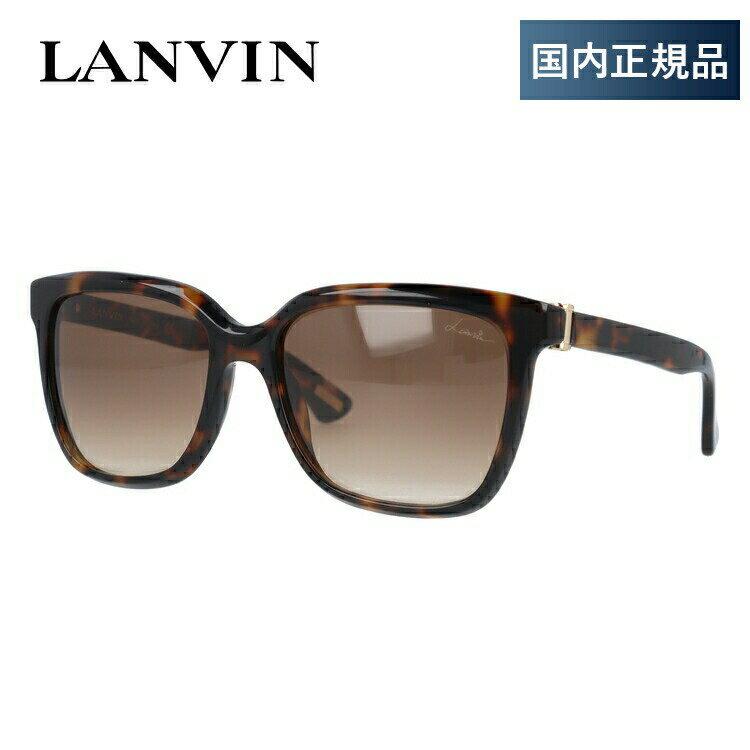 ランバン パリス サングラス レギュラーフィット LANVIN PARIS SLN676M 0C10 55サイズ 国内正規品 ウェリントン ユニセックス メンズ レディース