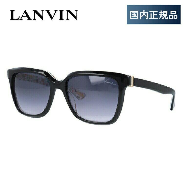 ランバン パリス サングラス レギュラーフィット LANVIN PARIS SLN676V 0APA 55サイズ 国内正規品 ウェリントン ユニセックス メンズ レディース