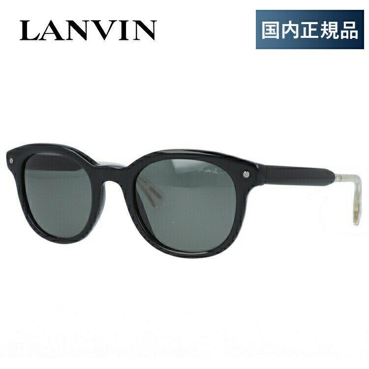 ランバン パリス サングラス レギュラーフィット LANVIN PARIS SLN688 0700 49サイズ 国内正規品 ウェリントン ユニセックス メンズ レディース