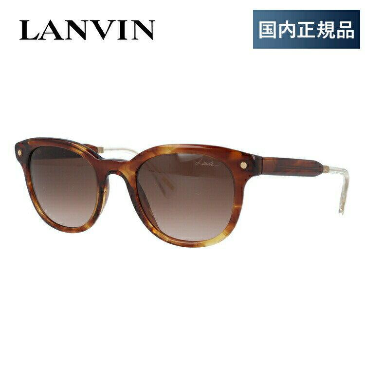 ランバン パリス サングラス レギュラーフィット LANVIN PARIS SLN688 0GGU 49サイズ 国内正規品 ウェリントン ユニセックス メンズ レディース