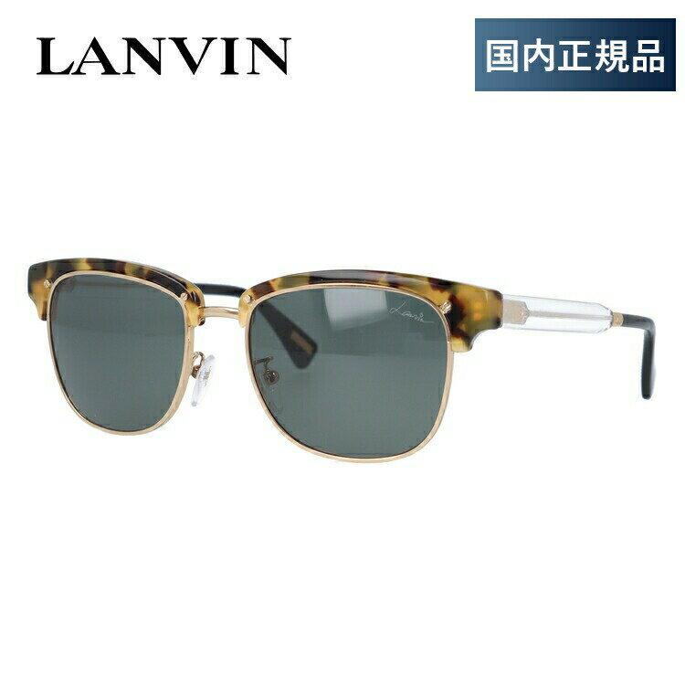 ランバン パリス サングラス レギュラーフィット LANVIN PARIS SLN689 0AGG 53サイズ 国内正規品 ブロー ユニセックス メンズ レディース