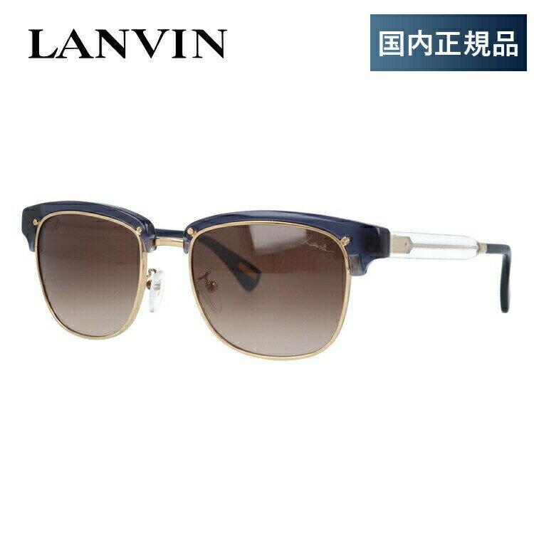 ランバン パリス サングラス レギュラーフィット LANVIN PARIS SLN689 0W47 53サイズ 国内正規品 ブロー ユニセックス メンズ レディース