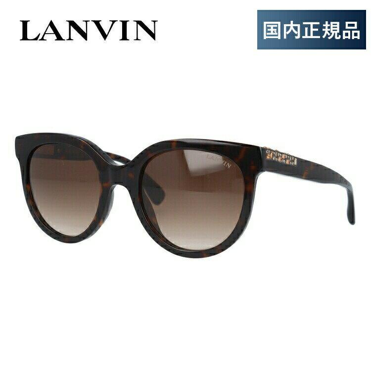 ランバン パリス サングラス レギュラーフィット LANVIN PARIS SLN721S 0722 52サイズ 国内正規品 ボストン ユニセックス メンズ レディース