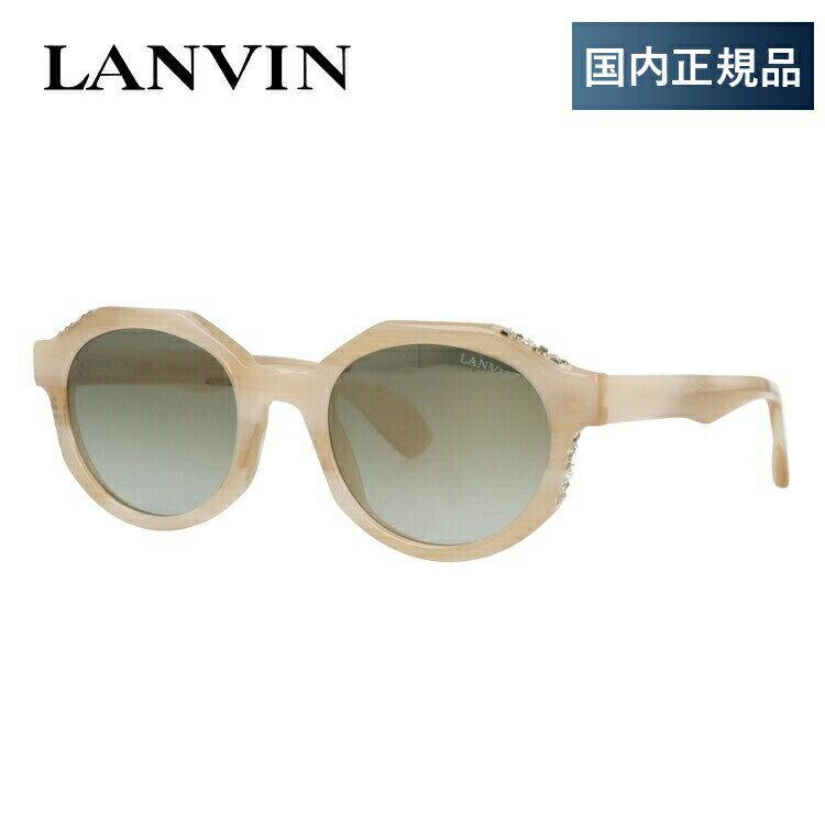ランバン パリス サングラス ミラーレンズ レギュラーフィット LANVIN PARIS SLN726S 1F9X 50サイズ 国内正規品 ボストン ユニセックス メンズ レディース