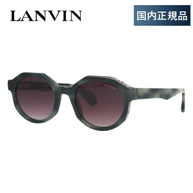 ランバン パリス サングラス レギュラーフィット LANVIN PARIS SLN726S 96NX 50サイズ 国内正規品 ボストン ユニセックス メンズ レディース