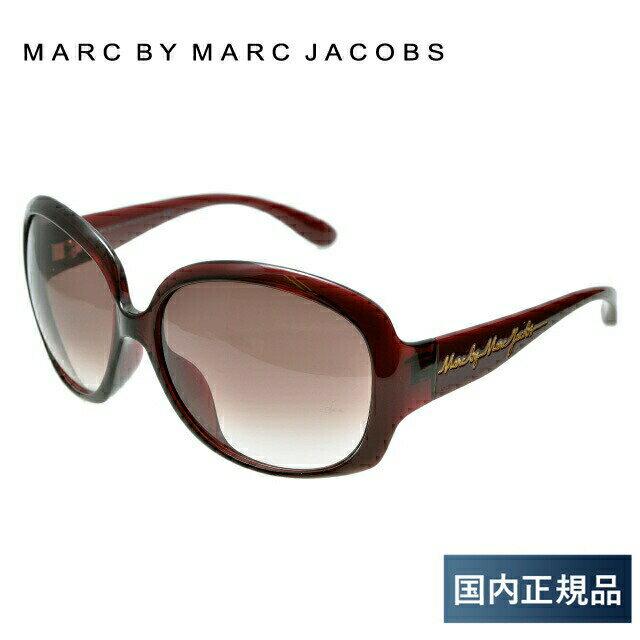 マークバイマークジェイコブス サングラス MARC BY MARC JACOBS MMJ 206FS 27X/FM バーガンディ/ワインスモークグラデーション UVカット 新品