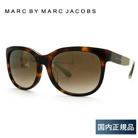 マークバイマークジェイコブス サングラス ミラーレンズ アジアンフィット MARC BY MARC JACOBS MMJ420FS 6YM/QH 57サイズ 国内正規品 ウェリントン ユニセックス メンズ レディース