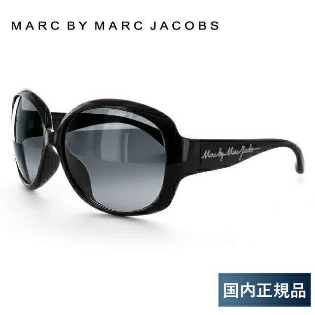 マークバイマークジェイコブス サングラス MARC BY MARC JACOBS MMJ 206FS D28/JJ ブラック COK/CC チョコレート(ブラウン) レディース レディース UVカット 新品