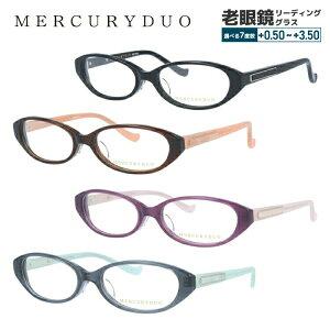 【選べる無料レンズ → PCレンズ・伊達レンズ・老眼鏡レンズ】 マーキュリーデュオ メガネフレーム MERCURYDUO MDF8010-1/MDF8010-2/MDF8010-3/MDF8010-4 UVカット レディースブランド