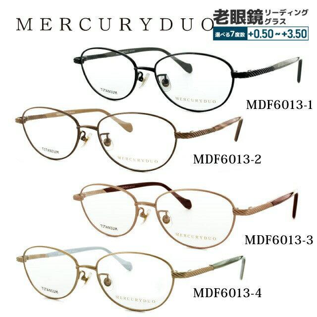 マーキュリーデュオ メガネ 伊達レンズ無料 0円 メガネフレーム MERCURYDUO MDF6013 全4カラー 52サイズ 調整可能ノーズパッド レディース