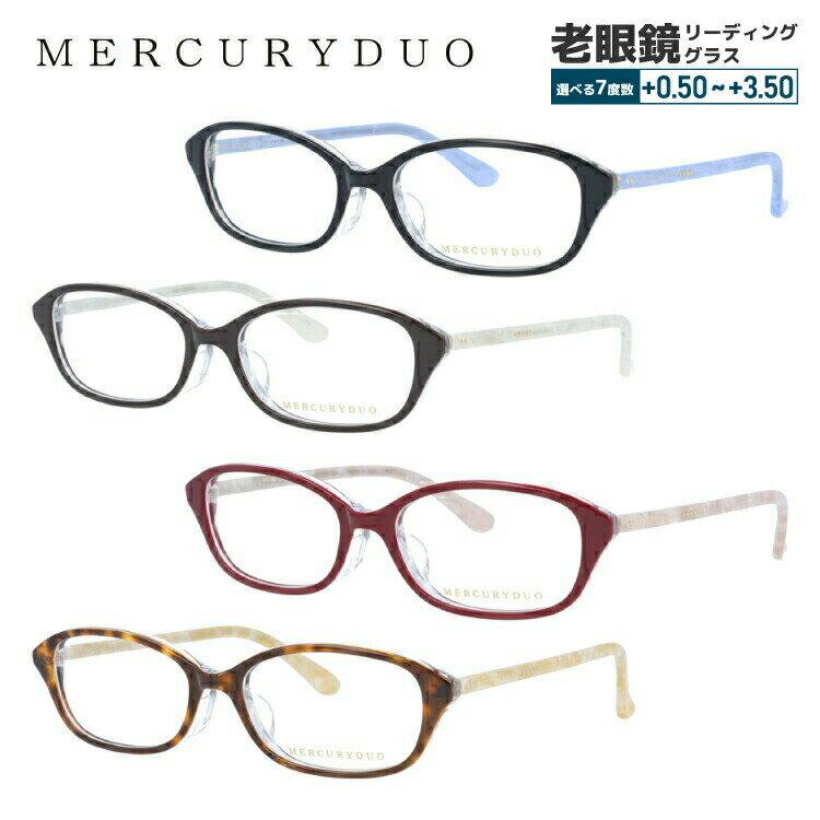 マーキュリーデュオ メガネ 伊達レンズ無料 0円 メガネフレーム MERCURYDUO MDF8034 全4カラー 52サイズ アジアンフィット レディース