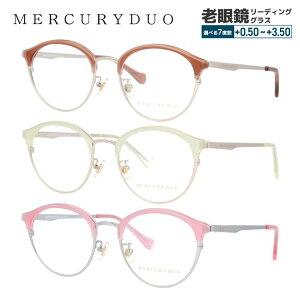 【選べる無料レンズ → PCレンズ・伊達レンズ・老眼鏡レンズ】マーキュリーデュオ メガネフレーム 伊達メガネ MERCURYDUO MDF6017 全2カラー 50サイズ ブロー レディース