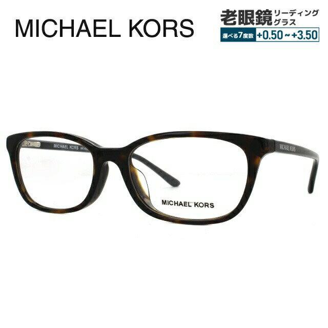 マイケルコース メガネ 伊達レンズ無料 0円 メガネフレーム アジアンフィット MICHAEL KORS MK4028D 3057 54サイズ 国内正規品 スクエア ユニセックス メンズ レディース