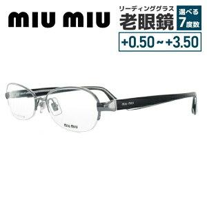 【選べる無料レンズ → PCレンズ・伊達レンズ・老眼鏡レンズ】 ミュウミュウ メガネフレーム miumiu MU55IV 2AF1O1 54 シルバー/ブラック レディースブランド UVカット 国内正規品