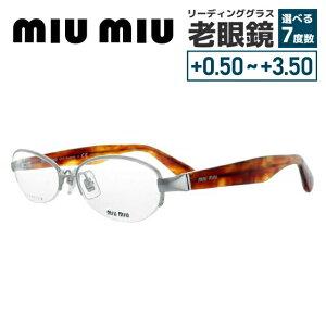 【選べる無料レンズ → PCレンズ・伊達レンズ・老眼鏡レンズ】 ミュウミュウ メガネフレーム miumiu MU57IV IAL1O1 54 シルバー/ハバナ レディースブランド UVカット 国内正規品