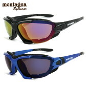 モンターニャサングラス偏光レンズミラーレンズアジアンフィットmontagnaMTS5001全2カラー56サイズ(スポンジ・ベルト付き)スポーツメンズレディース