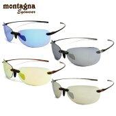 モンターニャサングラスミラーレンズアジアンフィット(フレキシブルノーズバッド)montagnaMTS5003全4カラー62サイズ(ツーポ)スポーツメンズレディース