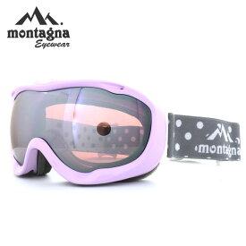 【訳あり】モンターニャ ゴーグル ミラーレンズ アジアンフィット montagna MTG 8019 全3カラー ユニセックス メンズ レディース スキーゴーグル スノーボードゴーグル スノボ