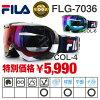Fila風鏡FILA FIRENZE FLG-7036-1/FLG-7036-2/FLG-7036-3/FLG-7036-4/FLG-7036-5/FLG-7036-6球面雙透鏡座配給量滑雪單板滑雪GOGGLE國內正規的物品UV cut