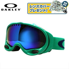 オークリー ゴーグル GOGGLE スノーゴーグル OAKLEY A FRAME エーフレーム 59-188J Mint Leaf/Blue Iridium アジアンフィット (ジャパンフィット) スキー スノーボード ミラーレンズ 反射レンズ オークレー UVカット