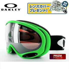 オークリー ゴーグル GOGGLE スノーゴーグル OAKLEY A FRAME 2.0 エーフレーム 59-749J Neon Green/Prizm Black Iridium Sochi Collection プリズムレンズ アジアンフィット スキー スノーボード ミラー prizmlens UV